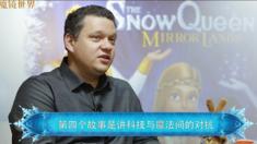 冰雪女王4:魔镜世界 主创采访