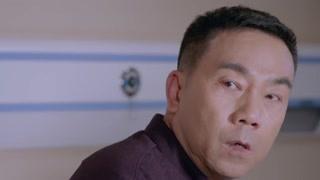 杨光2恋爱先生第6集预告