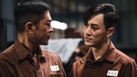 香港首映吸引大批影迷到场,粤语特辑解锁幕后花絮