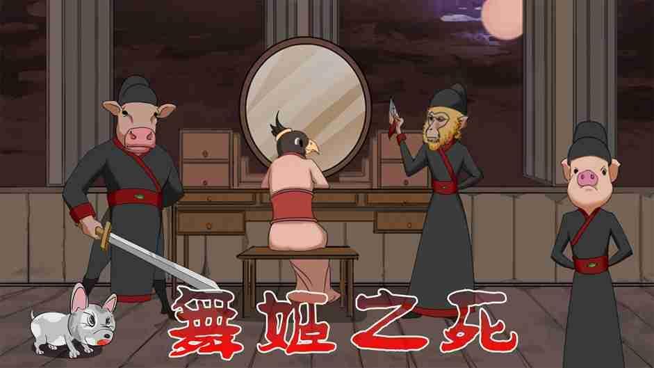悬疑脑力测试:皇上与舞姬不得不说的秘密!凶手到底是谁?