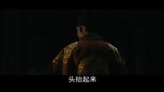 双面君王 中文先行版预告片