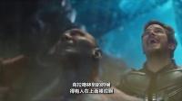 《银河护卫队2》银护小队被血虐,小树人罕见流泪