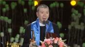 金鸡奖最佳导演冯小刚 《我不是潘金莲》成大赢家