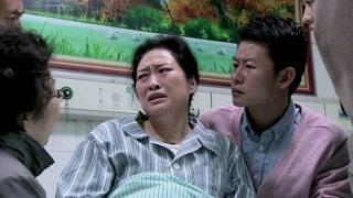 王喜贞被气进医院
