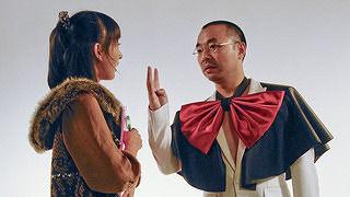 窈跳淑女第2集片花