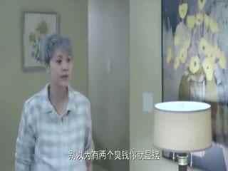 """《北京遇上西雅图》花絮 拜金的汤唯""""有点二"""""""