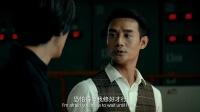 《嫌疑人X的献身》 王凯获重要线索 拐弯抹角问张鲁一