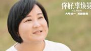 贾玲逼近全球第一女导演