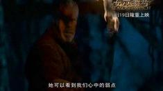 女巫季节 中文版预告片