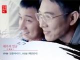 """韩国六月将办""""中国电影节"""" 新片经典佳作不断"""