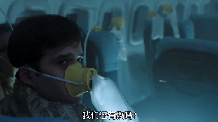 407航班 泰国预告片2 (中文字幕)
