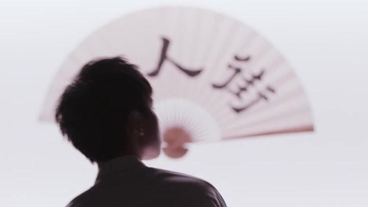 唐人街探案2 MV1:汪苏泷献唱推广曲《摇滚唐人街》 (中文字幕)
