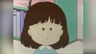 小丸子想跟典子成为好朋友 以后你跟我一起玩吧