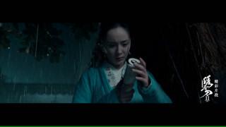 绣春刀2精彩片段之雨巷分别