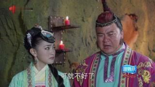 隋唐英雄5TV版第41集精彩片段1532734606916