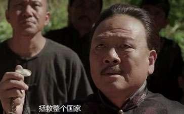 《情比山高》国际预告 滇西人民用生命筑造奇迹