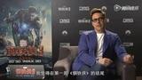 《钢铁侠3》独家专访男主角小罗伯特·唐尼