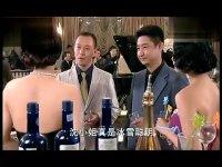 野鸽子全集抢先看-第19集-周丽琴决定让杨顺无限期放长假