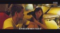 《爱 LOVE》彭于晏 饰 阿凯:我真的很害怕失去你