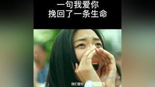 #我在未来等你 刘大志的我爱你,也许是说给身边的她~