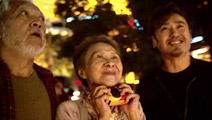 《北京遇上西雅图之不二情书》和爷爷奶奶欢乐度新年