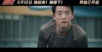 超越(宣传曲《要不要》MV 于文文活力献唱传递青春态度)
