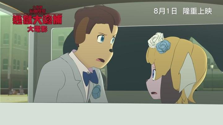 大侦探福尔摩斯:逃狱大追捕 花絮 (中文字幕)