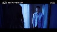"""《凄灵室》曝张一山""""咒语""""片段 离奇数字引出""""新线索"""""""