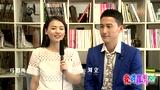 视频:张国立领衔《爱情最美丽》祝蒋雯丽生日快乐