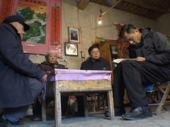《我们的挑战片花》信未达人已逝 刘烨读尘封37年抗战老兵家书