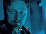 《双雄》60秒预告 2013最后的进口片