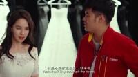 陈赫钻到宋智孝婚纱裙下究竟为哪般?