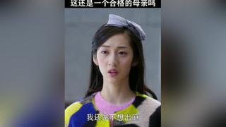 父母为争孩子抚养权打上法庭,怎料母亲却突然反悔#三个奶爸  #李晨