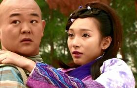 少林寺传奇藏经阁-48:胖和尚抱错美人惹怒公主