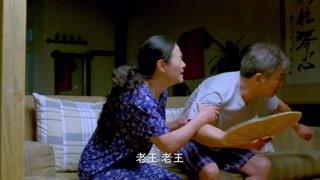 酸甜苦辣小夫妻第17集精彩片段1527775097547
