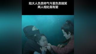 #锦衣之下 没有对比就没有差距 #任嘉伦  # 韩翻江湖直播带货