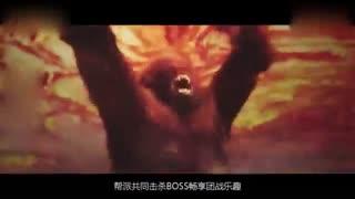 游戏评测 《西游降魔篇·动作版》6月激情在战