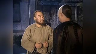 男子直接把女儿许配给张铁林!临走前就不能管我叫一声爹?
