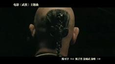 武侠 主题曲MV《迷走江湖》(演唱:窦唯)