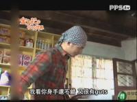 金大花的华丽冒险-花絮07