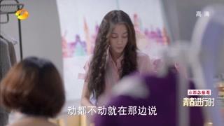 漂亮的李慧珍第5集精彩片段1525776764084