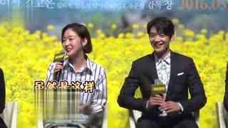 珉豪电影处女作《季春奶奶》遭金高银笑太官腔