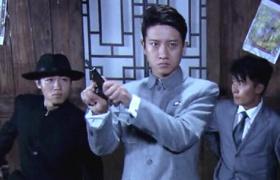 【铁核桃】第25集预告-处座刺杀计划遭轰炸破坏