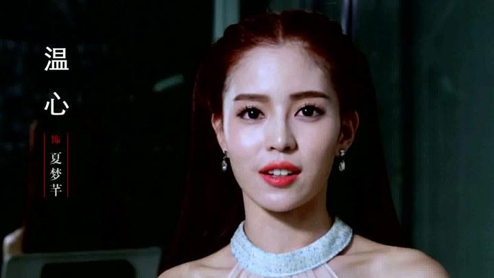 女生宿舍 花絮3:制作特辑之温心篇
