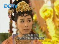 公主嫁到之精彩看点-第2集:驸马和公主约法三章