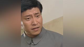 胡老师反对徐家川修梯田,不料却遭到上级的不满 #福贵 #陈创 #刘敏涛