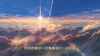 裂变的彗星穿越了云层