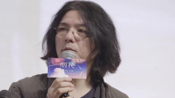 烟花 其它花絮1:遇见岩井俊二 (中文字幕)