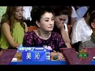 民间高手表演 孙全伟现场演唱《活着》 感动全场