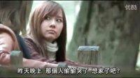 泰国美少女欧洲之旅《亲爱的伽利略》中文字幕预告片